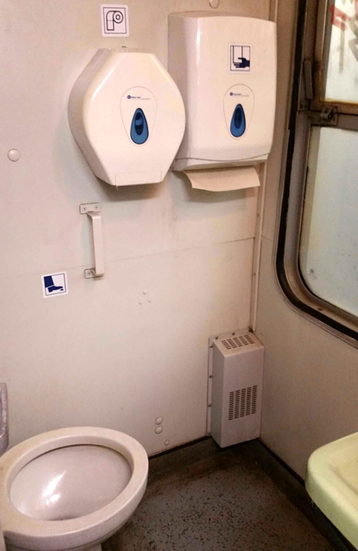Záchod ve voze Bd 264
