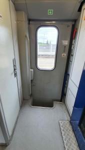 Záchod ve voze Bpee 237