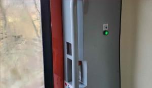 Dveře vozu Bfbrdtn 794