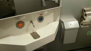 ARbmpz 892 WC