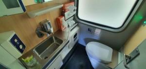 Záchod ve vlaku RegioJet