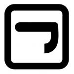 Pikrogram otevírání dveří na kliku nebo tahem do strany