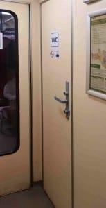 Popis WC ve voze Bdtn 756