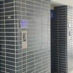 Nové Město na Moravě záchody