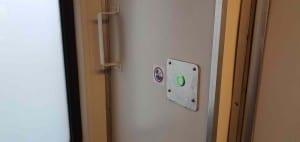 Záchod ve voze Bmz 224