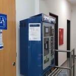 Záchody v Třebíči